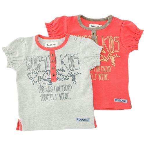 【50%OFF SALE アウトレットセール】Bobson (ボブソン) 半袖Tシャツ(80〜130cm ) 【初夏物】キムラタン 子供服 あす楽