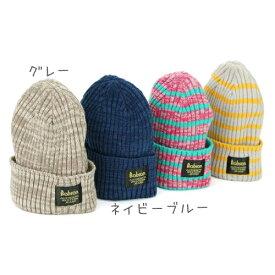Bobson (ボブソン) 帽子 (S〜L ) 【秋物】キムラタン 子供服 あす楽