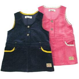 Bobson (ボブソン) ジャンパースカート (80〜130cm ) 【冬物】キムラタン 子供服 あす楽