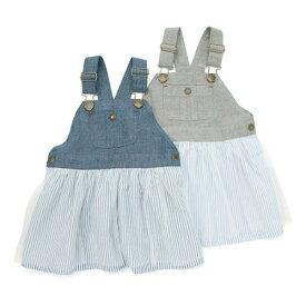 Bobson (ボブソン) ジャンパースカート (80〜130cm ) 【春物】キムラタン 子供服 あす楽