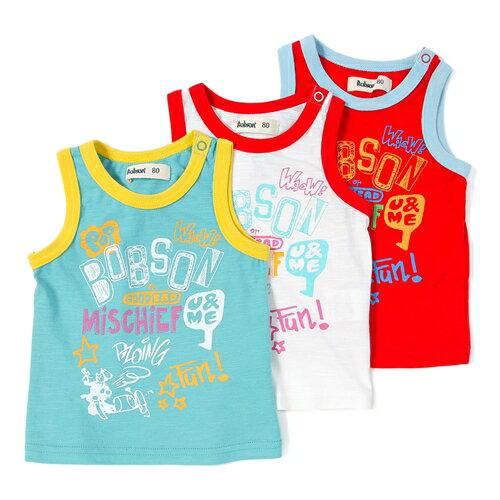 【50%OFF SALE アウトレットセール】Bobson (ボブソン) タンクトップ (80〜130cm ) 【夏物】キムラタン 子供服 あす楽