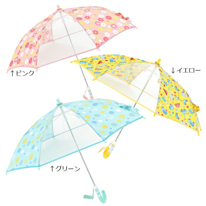 BABBLE BOON ( バブルブーン ) 傘 (S〜M) キムラタン 子供服 レイングッズ 女の子 男の子 あす楽