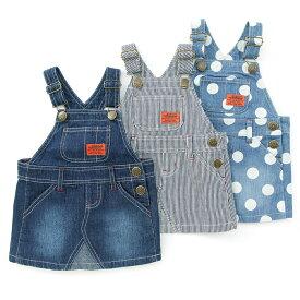Bobson (ボブソン) ジャンパースカート (80〜130cm) キムラタン 子供服 あす楽