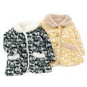 Biquette Club リバーシブルコート (80〜130cm) 【冬物】キムラタンの子供服