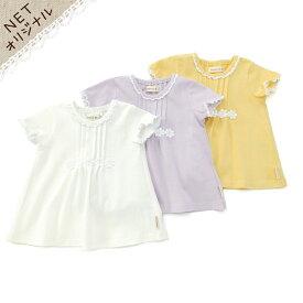 Biquette (ビケット) 半袖Tシャツ (80〜130cm) 女の子 初夏物 80 90 95 100 110 120 130 キムラタン 子供服 あす楽