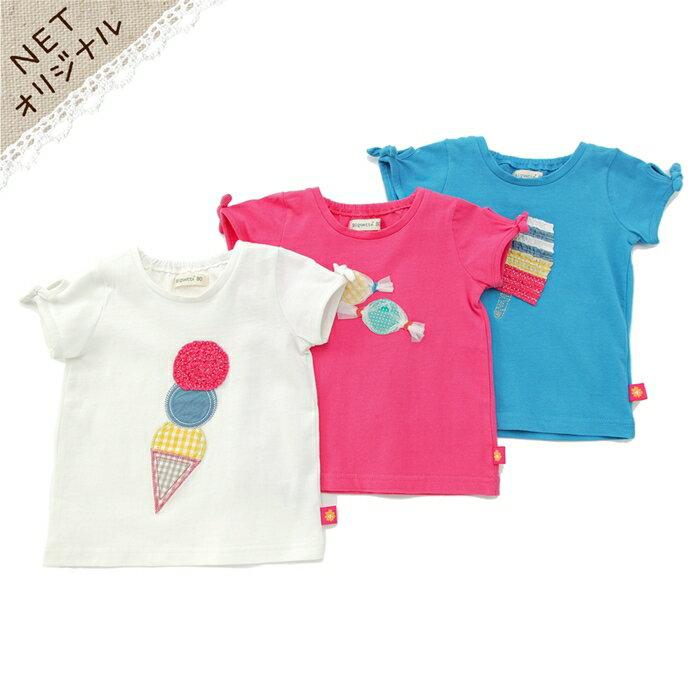 【10/1 13:59販売終了予定】 Biquette (ビケット) 半袖Tシャツ (80〜130cm) 女の子 初夏物 80 90 95 100 110 120 130 キムラタンの子供服