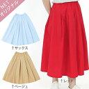 【ママ】dolcina (ドルチーナ ) フレアースカート (フリ−) 女の子 初夏物 フリ− キムラタンの子供服