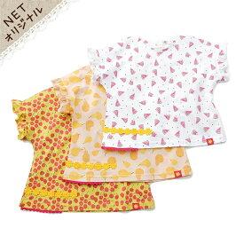 Biquette (ビケット) 半袖Tシャツ (80〜130cm) 女の子 夏物 80 90 95 100 110 120 130 キムラタン 子供服 あす楽