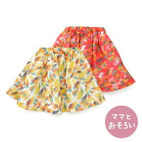 10faebb6dfd4d PR  ママとおそろい dolcina (ドルチーナ ) フレアースカート .