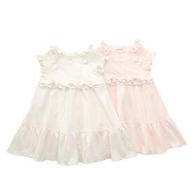 Lily ivory (リリー アイボリー ) ナイトドレス (80〜130cm) 女の子 夏物 80 90 95 100 110 120 130 キムラタン 子供服 あす楽