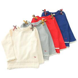 Youpi! (ユッピー ) 長袖Tシャツ (80〜130cm) 女の子 秋物 80 90 95 100 110 120 130 キムラタン 子供服 あす楽