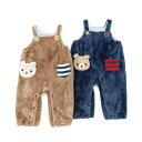 Piccolo (ピッコロ ) ボアオーバーオール (70〜90cm) 男の子 秋物 70 80 90 キムラタンの子供服