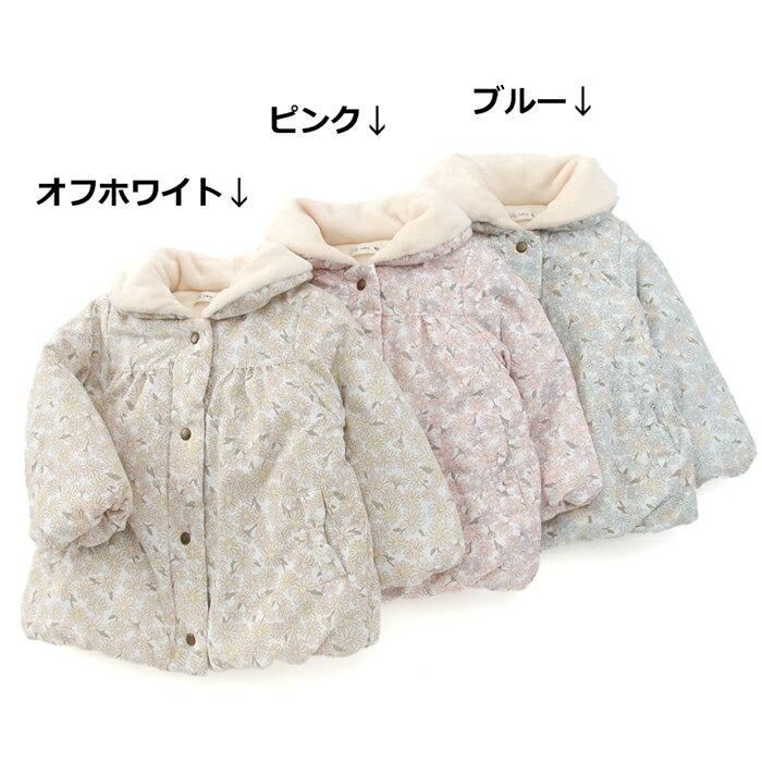 Lily ivory (リリー アイボリー ) ジャケット (80〜130cm) 女の子 冬物 80cm 90cm 95cm 100cm 110cm 120cm 130cm キムラタンの子供服