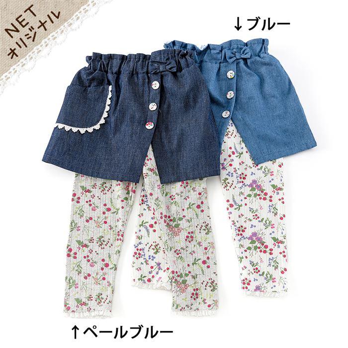 Biquette (ビケット ) スカート付スパッツ (80〜130cm) 女の子 春物 80cm 90cm 95cm 100cm 110cm 120cm 130cm キムラタンの子供服