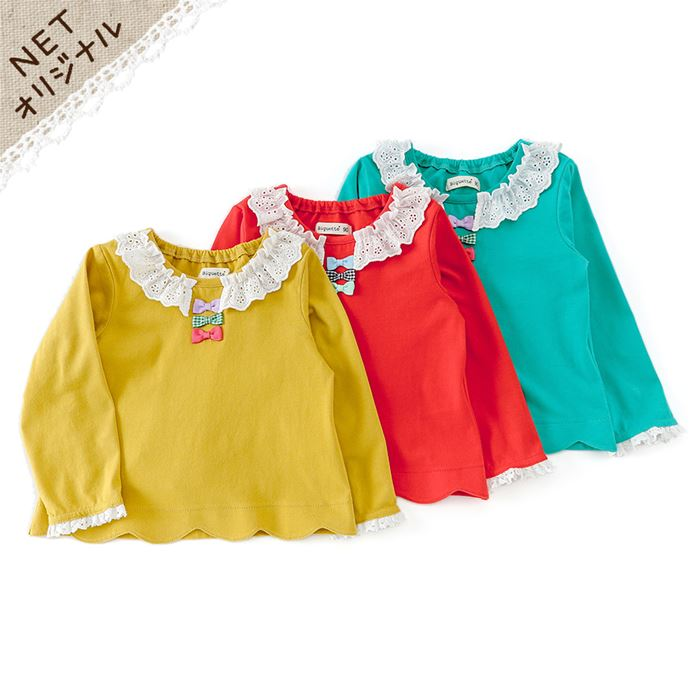 Biquette (ビケット ) 長袖Tシャツ (80〜130cm) 女の子 春物 80cm 90cm 95cm 100cm 110cm 120cm 130cm キムラタンの子供服