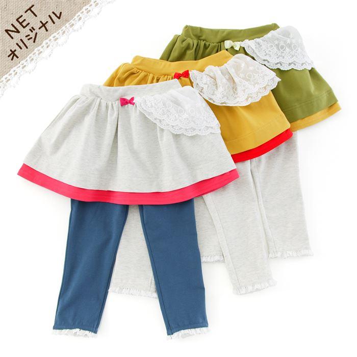 Biquette (ビケット ) スカート付スパッツ (80〜130cm) 女の子 春物 80cm 90cm 95cm 100cm 110cm 120cm 130cm キムラタン 子供服 あす楽