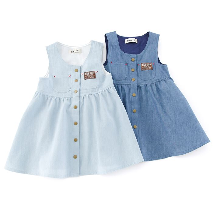 Bobson (ボブソン ) ジャンパースカート (80〜130cm) 女の子 春物 80cm 90cm 95cm 100cm 110cm 120cm 130cm キムラタンの子供服