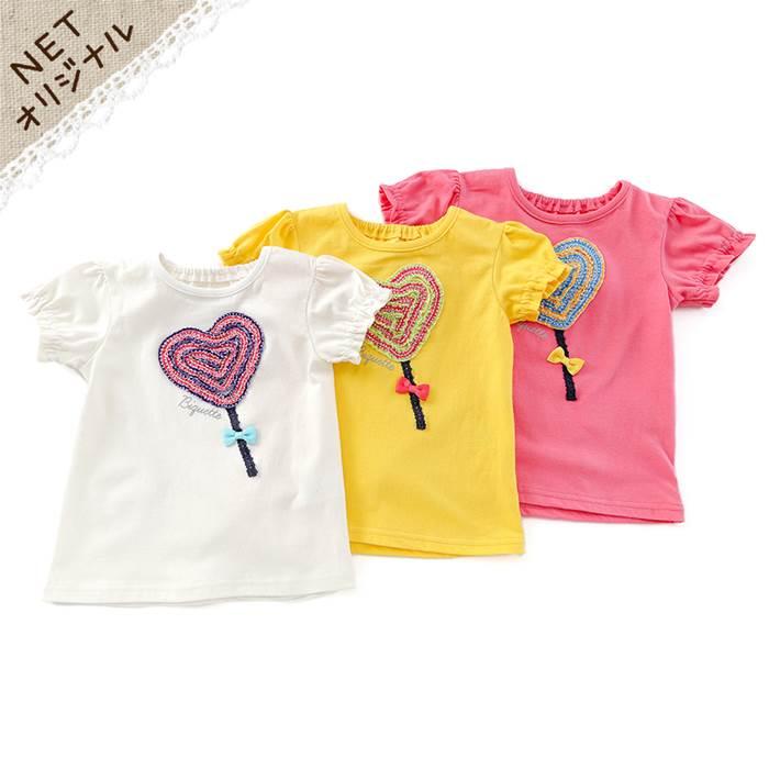 Biquette (ビケット ) 半袖Tシャツ (80〜130cm) 女の子 夏物 80cm 90cm 95cm 100cm 110cm 120cm 130cm キムラタン 子供服 あす楽