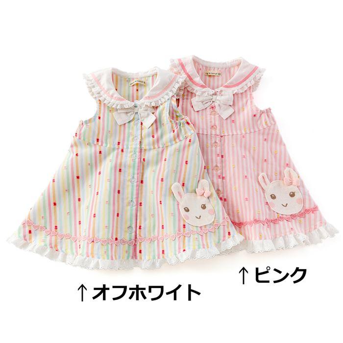 coeur a coeur (クーラクール ) ワンピース (80〜100cm) 女の子 初夏物 80cm 90cm 95cm 100cm キムラタンの子供服