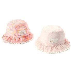【送料無料】【30%OFF SALE アウトレットセール】coeur a coeur (クーラクール ) 帽子 (46〜50cm) 女の子 46cm 48cm 50cm キムラタン 子供服