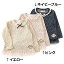 【レビューキャンペーン対象商品】 Biquette (ビケット ) 長袖Tシャツ (80〜130cm) 女...