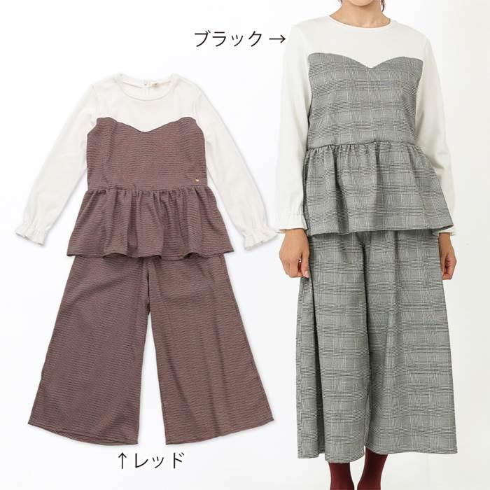 【あす楽】【ママ】dolcina (ドルチーナ ) セットアップ (フリ−) 女の子 秋物 キムラタンの子供服