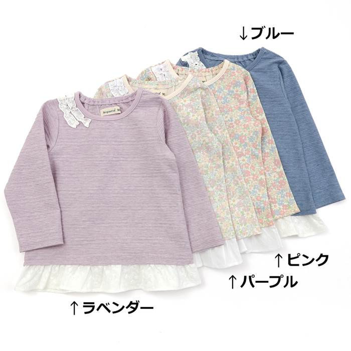 Biquette (ビケット ) 長袖Tシャツ (80〜130cm) 女の子 春物 80cm 90cm 95cm 100cm 110cm 120cm 130cm キムラタン 子供服 あす楽