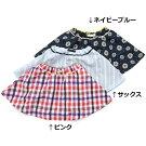 dolcina(ドルチーナ)リバーシブル・スカート(80〜140cm)女の子春物80cm90cm95cm100cm110cm120cm130cm140cmキムラタンの子供服