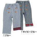 【7/2 13:59販売終了予定】【50%OFF SALE ファイナルセール 半額以下】Piccolo (ピッコロ ) 長丈パンツ (70〜95cm) …