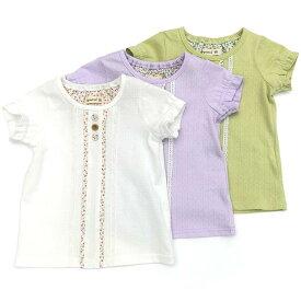 Biquette (ビケット ) 半袖Tシャツ (80〜130cm) 女の子 初夏物 80cm 90cm 95cm 100cm 110cm 120cm 130cm キムラタン 子供服 あす楽