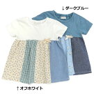 Biquette(ビケット)半袖チュニック(80〜130cm)女の子初夏物80cm90cm95cm100cm110cm120cm130cmキムラタン子供服あす楽