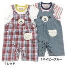 Piccolo(ピッコロ)半袖グレコ(70〜80cm)男の子初夏物70cm80cmキムラタンの子供服
