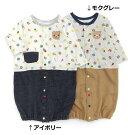 Piccolo(ピッコロ)ベンリードレス(50〜70cm)男の子初夏物キムラタンの子供服