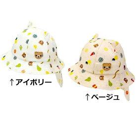 【送料無料】【50%OFF SALE アウトレットセール】Piccolo (ピッコロ ) 帽子 (44〜46cm) 男の子 44cm 46cm キムラタン 子供服