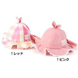 【62%OFF SALE 均一市セール】coeur a coeur (クーラクール ) 帽子 (46〜50cm) 女の子 46cm 48cm 50cm キムラタン 子供服 [雑貨]bbySM