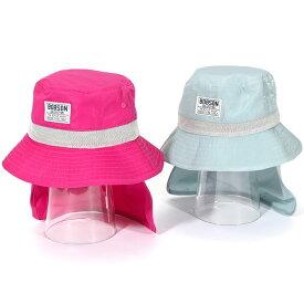 【送料無料】【30%OFF SALE アウトレットセール】Bobson (ボブソン ) 帽子 (48〜56cm) 女の子 48cm 50cm 52cm 54cm 56cm キムラタン 子供服