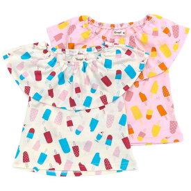 Youpi! (ユッピー ) Tシャツ(半袖) (80〜130cm) 女の子 夏物 80cm 90cm 95cm 100cm 110cm 120cm 130cm キムラタン 子供服 あす楽