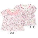 coeuracoeur(クーラクール)半袖Tシャツ(70〜100cm)女の子夏物70cm80cm90cm95cm100cmキムラタン子供服あす楽