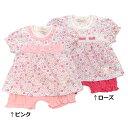 coeur a coeur (クーラクール ) クーラスーツ (70〜80cm) 女の子 夏物 キムラタン 子供服 あす楽