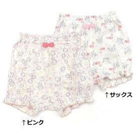 coeur a coeur (クーラクール ) ブルマ (70〜80cm) 女の子 夏物 キムラタン 子供服 あす楽