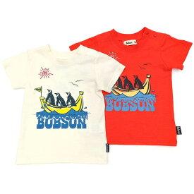 Bobson (ボブソン ) Tシャツ(半袖) (80〜130cm) 男の子 夏物 80cm 90cm 95cm 100cm 110cm 120cm 130cm キムラタン 子供服 あす楽