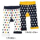 Piccolo(ピッコロ)ニットモンキーパンツ(70〜80cm)男の子秋物キムラタン子供服あす楽