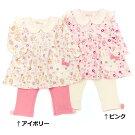 coeuracoeur(クーラクール)チュニックスーツ(70〜80cm)女の子秋物70cm80cmキムラタン子供服あす楽