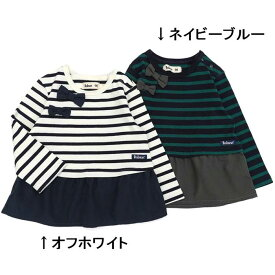 Bobson (ボブソン ) Tシャツ(長袖) (80〜130cm) 女の子 秋物 80cm 90cm 95cm 100cm 110cm 120cm 130cm キムラタン 子供服 本体綿100% あす楽