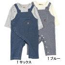 Piccolo(ピッコロ)カバーオール(70〜80cm)男の子春物70cm80cmキムラタン子供服あす楽