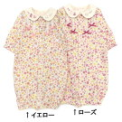 coeuracoeur(クーラクール)ベンリードレス(50〜70cm)女の子春物キムラタン子供服本体綿100%あす楽