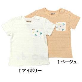 【送料無料】【50%OFF SALE ファイナルセール】Piccolo (ピッコロ ) 半袖Tシャツ (70〜95cm) 男の子 70cm 80cm 90cm 95cm キムラタン 子供服 綿100% 半額以下