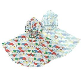 【送料無料】【50%OFF SALE ファイナルセール】Piccolo (ピッコロ ) レインポンチョ (70〜80cm) 男の子 キムラタン 子供服 半額以下 [雑貨]bbySM