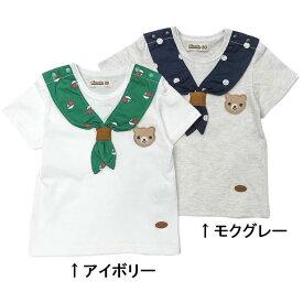 【30%OFF SALE セール】Piccolo (ピッコロ ) 半袖Tシャツ (70〜95cm) 男の子 70cm 80cm 90cm 95cm キムラタン 子供服 本体綿100% [アウター]bbySM