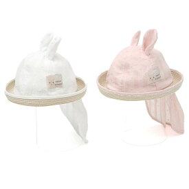 【送料無料】coeur a coeur (クーラクール ) 帽子 (46〜50cm) 女の子 46cm 48cm 50cm キムラタン 子供服